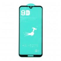Защитная пленка PET для Huawei Y5 (2019)/ Honor 8S, арт.011261