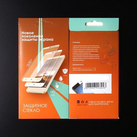 Защитное стекло Full screen для iPhone 5/5S 0.3 mm, арт.011693