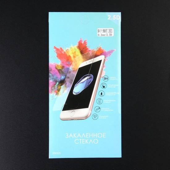 Защитное стекло для iPhone 7 Plus 0.3 mm, арт.008323