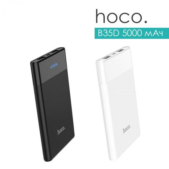 Внешний аккумулятор универсальный Hoco B35D 5000 mAh, арт.010985
