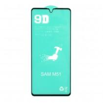 Защитная пленка PET для Samsung Galaxy M51, арт.011261