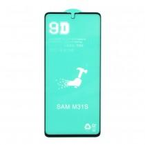 Защитная пленка PET для Samsung Galaxy M31s, арт.011261