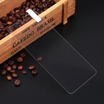Защитное стекло для Samsung Galaxy A30 0.3 mm, арт.008323
