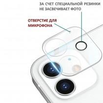 Защитное стекло на камеру для iPhone 12, арт.012634