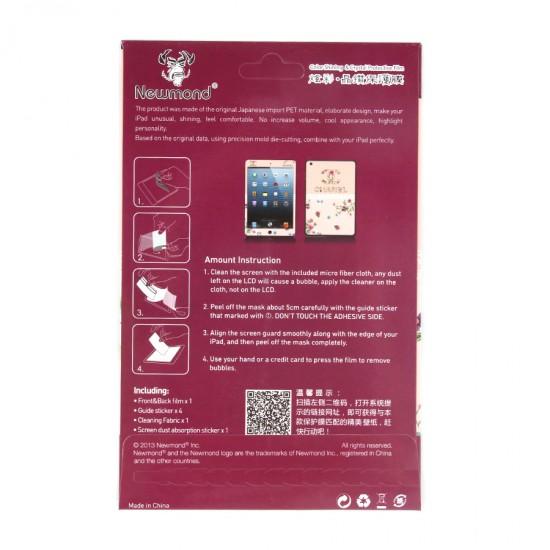 Декоративная защитная пленка 2 в 1 для iPad mini, арт.US-015
