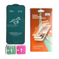 Защитное противоударное стекло Swift Horse для iPhone 12 Pro Max на полный экран, арт.012016