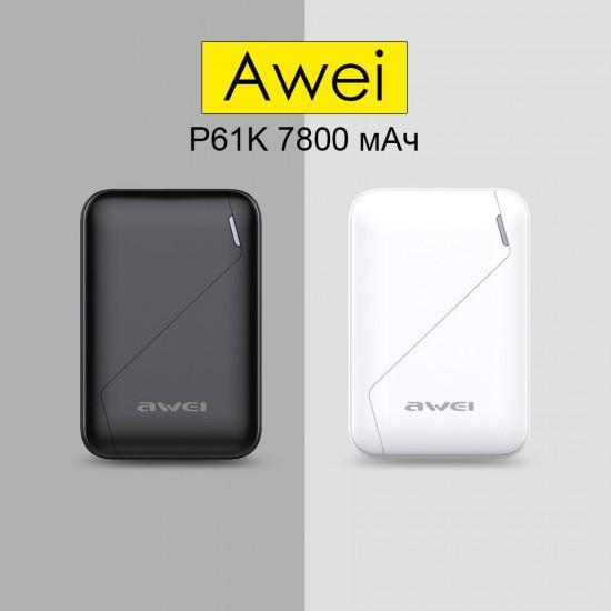 Внешний аккумулятор универсальный AWEI P61K 7800 mAh, арт.010875