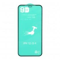 Защитная пленка PET для iPhone 12  Mini, арт.011261
