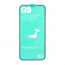 Защитная пленка PET для iPhone 12 Pro Max, арт.011261