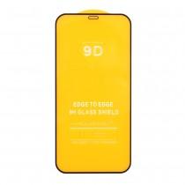 Защитное стекло Full Glue для iPhone 12 Pro на полный экран, арт.010630