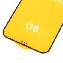 Защитное стекло Full Glue для iPhone 12 Pro Max на полный экран, арт.010630