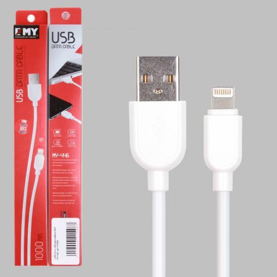 USB-Lightning дата кабель EMY MY-446 для iPhone, арт.010085