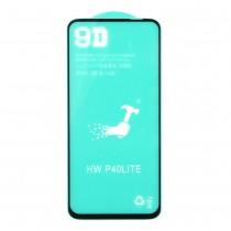 Защитная пленка PET для Huawei P40 Lite, арт.011261