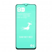 Защитная пленка PET для Samsung Galaxy M31, арт.011261