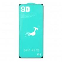 Защитная пленка PET для Samsung Galaxy A21s, арт.011261