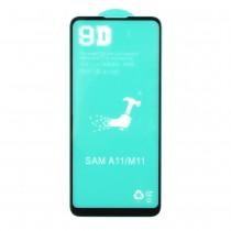 Защитная пленка PET для Samsung Galaxy A11/ M11, арт.011261