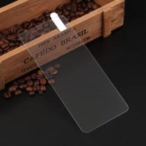 Защитное стекло для Samsung Galaxy M51 0.3 mm, арт.008323