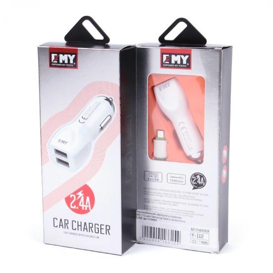 Автомобильное зарядное устройство EMY MY-112 для iPhone, арт. 009689