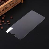 Защитное стекло для Xiaomi Redmi 7 0.3 mm, арт.008323